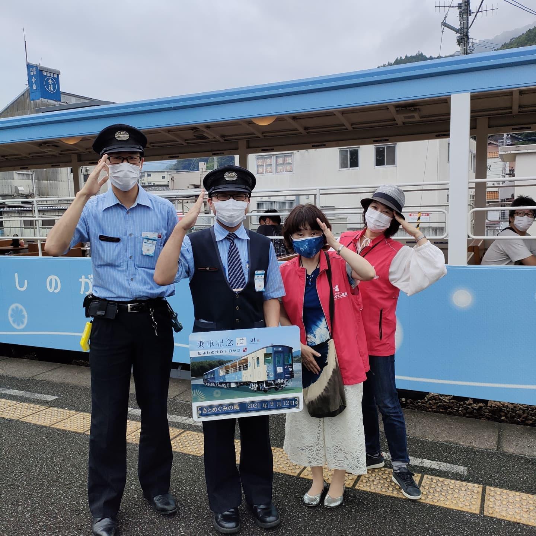 貞光駅にて